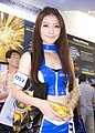 MSI promotional models at Computex 20120607a.jpg