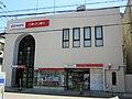 MUFG Bank Kusatsu Branch.jpg