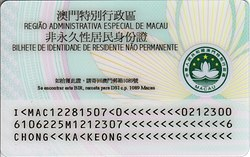Macau id card back.jpg