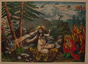 Kamadeva - Madan-Bhasma (Shiva Turns Kama to Ashes)