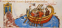 Illumination shows a group of men in a boat.