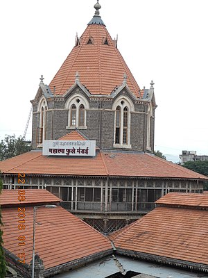 Mahathma Phule Mandai - Image: Mahatma Phule market, Pune