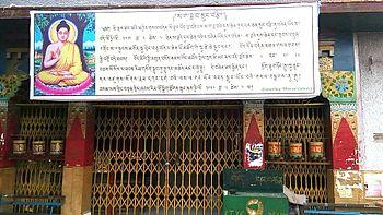 Majnu ka tilla monastery.jpg