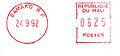 Mali stamp type 2a.jpg