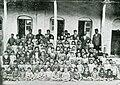 Mam's Child School ' AZNA 1910 ازنا - مدرسه کودکان.jpg