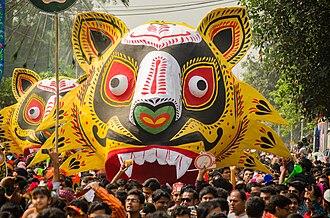 Pahela Baishakh - Pahela Baishakh celebration in Dhaka, Bangladesh