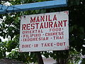 Manila Restaurant sign, Nassau.JPG