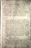 Manuscript of the Constitution of the 3rd May 1791.PNG