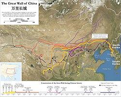 kart over den kinesiske mur Den kinesiske mur – Wikipedia kart over den kinesiske mur