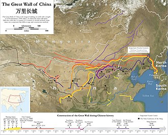 History of the Great Wall of China - Image: Map of the Great Wall of China
