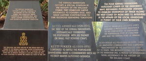 Kunhali Marakkar - Inscriptions on the Kunjali Marakkar Memorial at Kottakkal, Vatakara