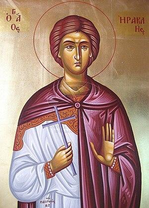Pope Heraclas of Alexandria - Saint Heraclas (Theoclas)