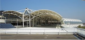English: Sydney International Airport Terminal