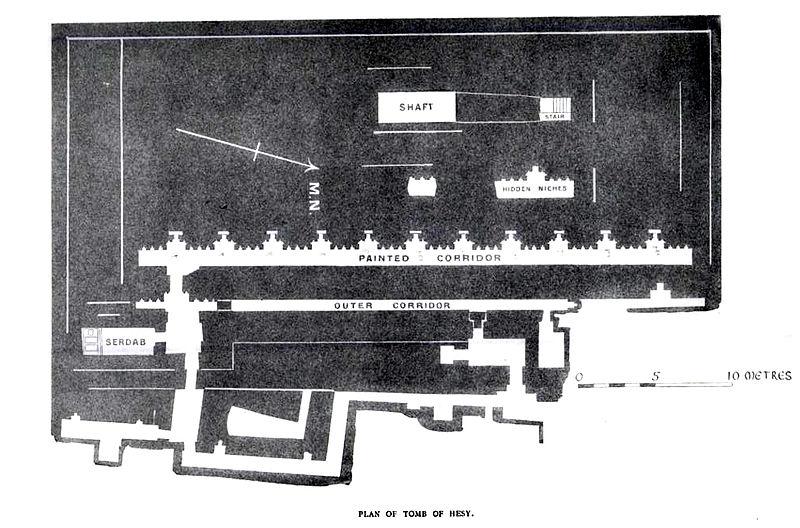 File:Mastaba of Hesy-Ra.jpg