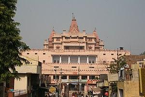 Kesava Deo Temple - Image: Mathura Temple Mathura India 0002