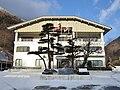 Matsumoto city Azumi branch office.jpg