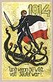 Max Frey - Und wenn die Welt voll Teufel wär, 1914.jpg