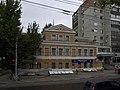 Maxima Gorkogo 11 Saratov.jpg