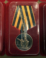 Medal in the package. 75 years of the liberation of Riga from the Nazi invaders.png