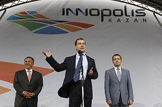 Innopolis - Inauguration of the Innopolis' foundation, June 2012. Left to right: Rustam Minnikhanov, the President of the Republic of Tatarstan; Dmitry Medvedev, the Prime Minister of Russia; Nikolay Nikiforov, Minister of Communications and Mass Media