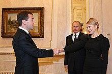220px-Medvedev%2C_Putin_and_Tymoshenko.j