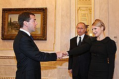 Tymoshenko, Russian Prime Minister Vladimir Putin and Russian President Dmitry Medvedev meeting on January 17, 2009 during the 2009 Russia–Ukraine gas dispute. Image: Presidential Administration of Russia.