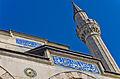 Mehmet Pasha Mosque 13.jpg