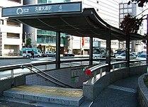 Meijyo&Sakura-dori-Line-Hisaya-Odori-Sta.jpg