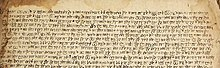 Meithei manuscript, a Indian language.jpg
