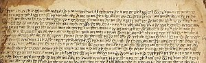 Meitei script - Image: Meithei manuscript, a Indian language