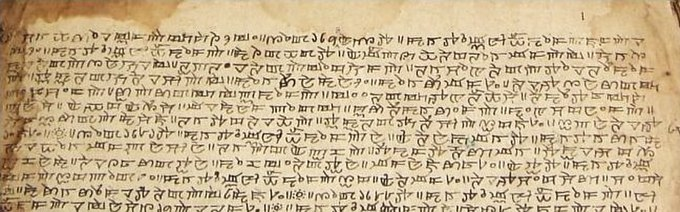 Meithei manuscript, a Indian language