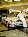 Mercedes Benz Suhail Al Zarooni News Paper Covered The Times Print Media B.jpg
