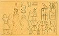Merenre rock inscription Assuan 2.jpg