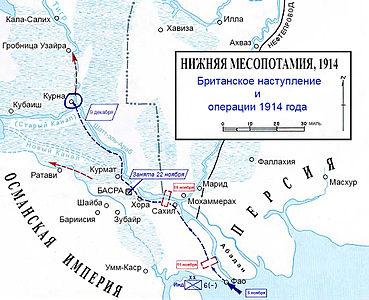 Mesopotamian campaign - ru.jpg