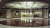 Metro Δουκίσσης Πλακεντίας.jpg