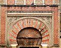 Mezquita door 04 (4439916231).jpg