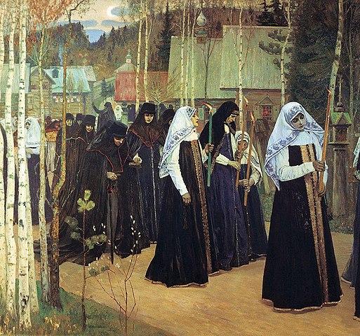 М. В. Нестеров. Великий постриг, 1897— 1898. Государственный Русский музей