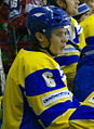 Mikita Butsenko (Ukraine ice hockey 2010).jpg