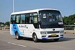 Min AYF511 at ZSFZ Departures (20190511151912).jpg
