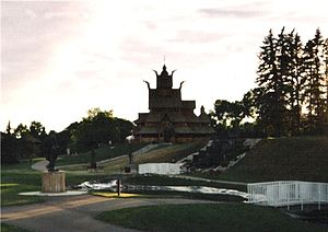 A twilight view of Minot's Scandinavian Heritage Park