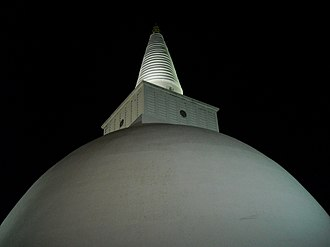 Mirisawetiya Vihara - 250 px