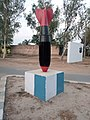 Missile placed at the chowk in Punjab, Pakistan.jpg
