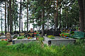 Mizar cmentarz Muzułamański w Bohonikach 01.jpg