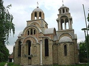 Mladenovo - The Orthodox Church in Mladenovo
