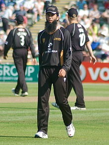 Moeen Ali Worcestershire Cricket.jpg