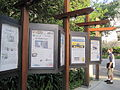 Moffitt Library main entrance newspaper display boards 3.JPG