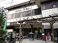 Momijidani Station 2010.jpg