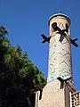 Monar Jonban (Shaking Minarets) One of the minarets.jpg