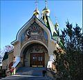 Monastery church (7176446421).jpg