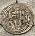 Mongol Tehran Iran 1333.jpg